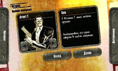 Download House of the Dead Overkill LR Android free game.