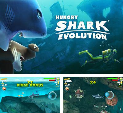 In addition to the game Death Worm for Android phones and tablets, you can also download Hungry Shark Evolution v3.4.0 for free.