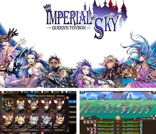 Imperial sky: Queen's toybox