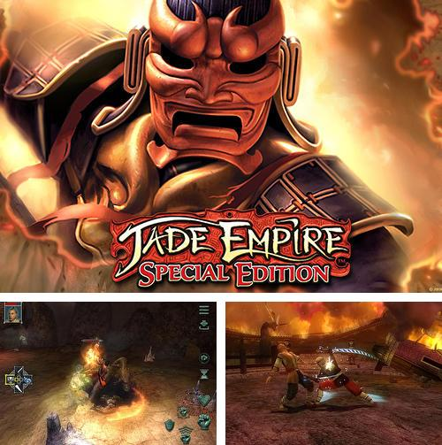 android games 2017 apk download