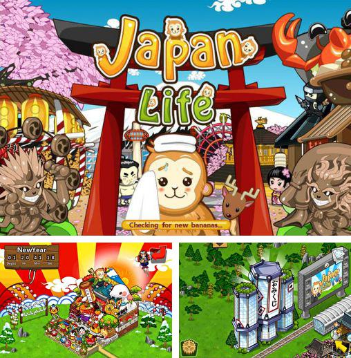 In addition to the game Mouse Town for Android phones and tablets, you can also download Japan life for free.