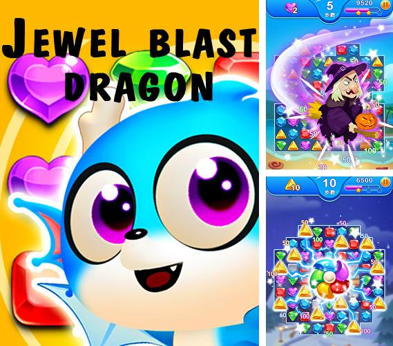 Jewel blast dragon: Match 3 puzzle