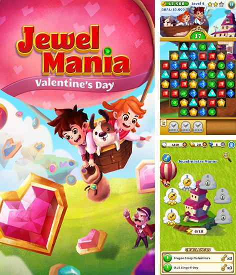 Jewel mania: Valentine's day