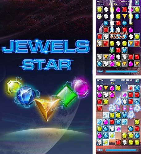 In addition to the game Jewels saga for Android phones and tablets, you can also download Jewels star for free.
