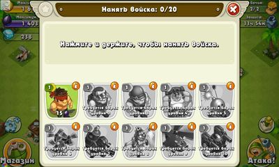 Screenshots von Jungle Heat für Android-Tablet, Smartphone.