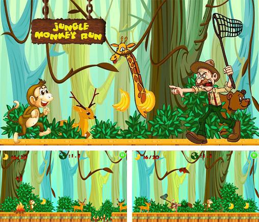 In addition to the game Super Monkey Run for Android phones and tablets, you can also download Jungle monkey run for free.