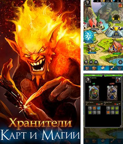 En plus du jeu Mineur: Souterrain infini pour téléphones et tablettes Android, vous pouvez aussi télécharger gratuitement Gardiens des cartes et de la magie: Bataille RPG, Keepers of cards and magic: RPG battle.