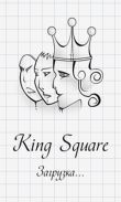 King Square APK