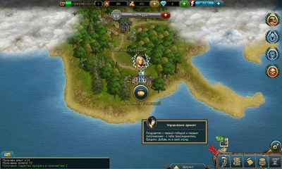 Download King's Bounty Legions Android free game.