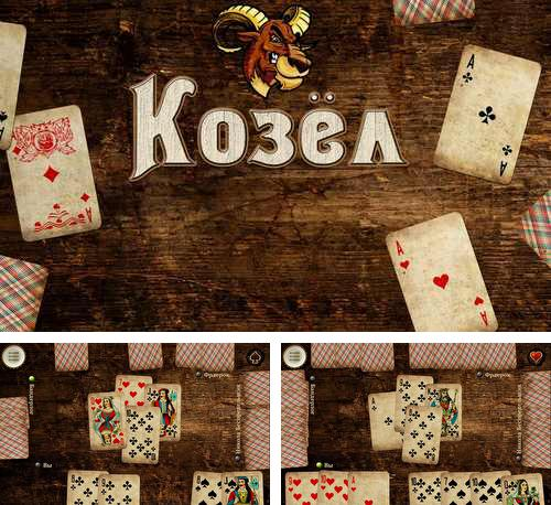 In addition to the game Spade Master Live for Android phones and tablets, you can also download Kozel HD for free.