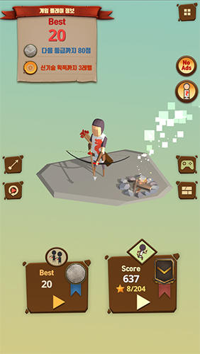 Last arrows screenshot 1