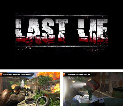 In addition to the game The Conduit HD for Android phones and tablets, you can also download Last lie for free.