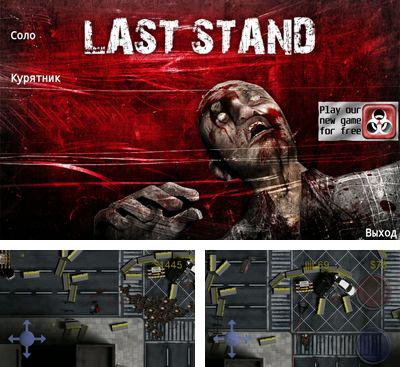 In addition to the game Captain Oil for Android phones and tablets, you can also download Last Stand for free.