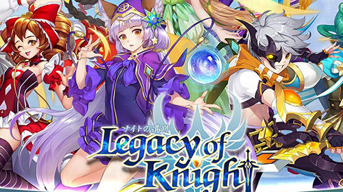 Legacy of knight poster