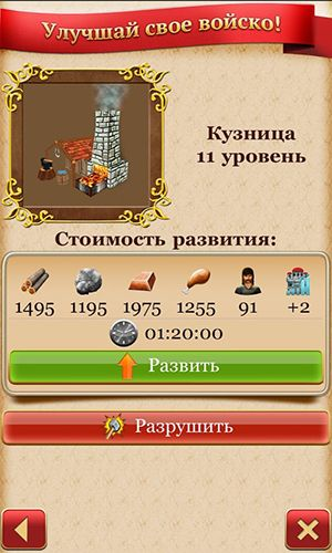 Download Legacy of the ancients Android free game.