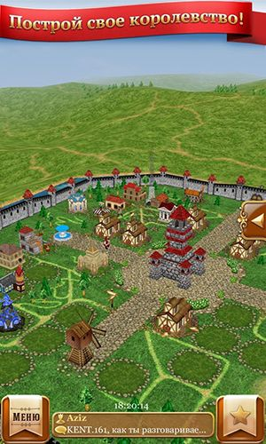 Screenshots of the Legacy of the ancients for Android tablet, phone.