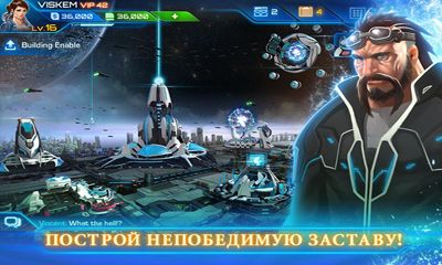 Screenshots of the Galaxy Empire for Android tablet, phone.
