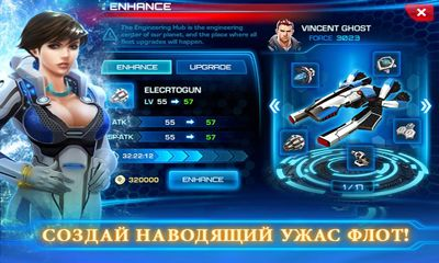 Download Galaxy Empire Android free game.