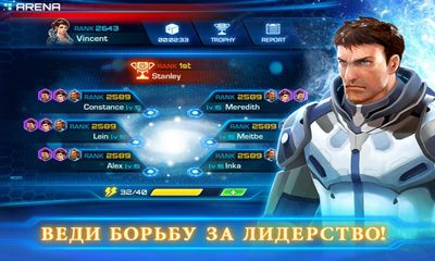 Get full version of Android apk app Galaxy Empire for tablet and phone.
