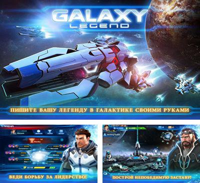 In addition to the game Galaxy Assault for Android phones and tablets, you can also download Galaxy Empire for free.