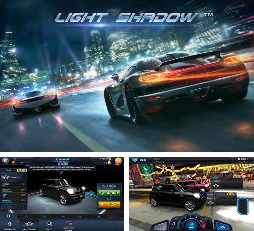 Light shadow: Racing online