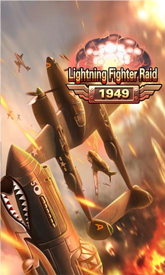 Lighting fighter raid: Air fighter war 1949 poster