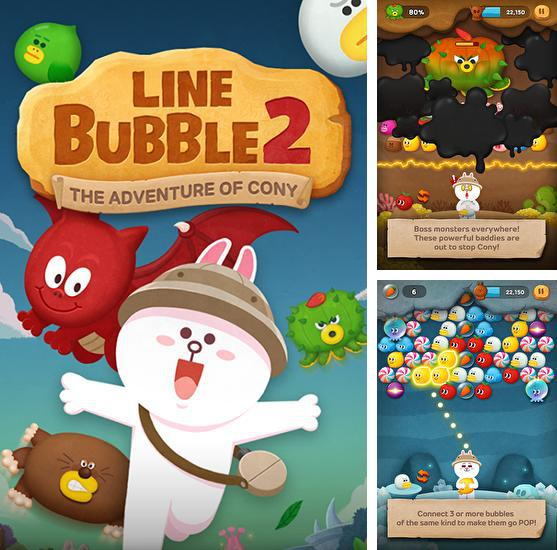 Line bubble 2: The adventure of Cony