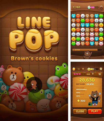 In addition to the game Royal defense saga for Android phones and tablets, you can also download Line pop for free.