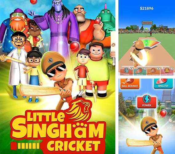 Little Singham cricket