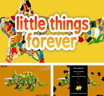 In addition to the game Droomis for Android phones and tablets, you can also download Little Things Forever for free.
