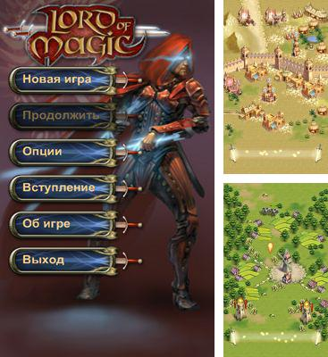 In addition to the game Legacy of the ancients for Android phones and tablets, you can also download Lord of Magic for free.