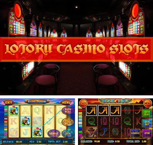 азартные игровые автоматы бесплатно скачать