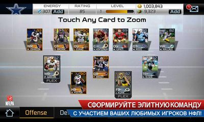 Madden NFL 25 by EA Sports screenshot 1