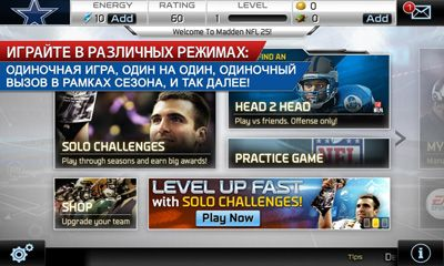 Скачати гру Madden NFL 25 by EA Sports на Андроїд телефон і планшет.