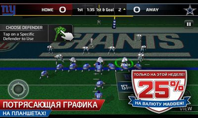 Madden NFL 25 by EA Sports screenshot 4