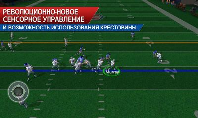Геймплей Madden NFL 25 by EA Sports для Android телефону.
