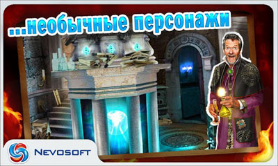 Гра Magic Academy 2 на Android - повна версія.