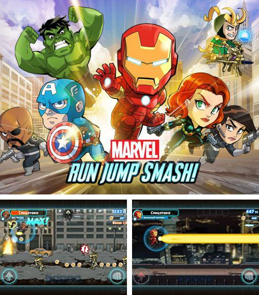 In addition to the game Dog Pile for Android phones and tablets, you can also download Marvel: Run jump smash! for free.