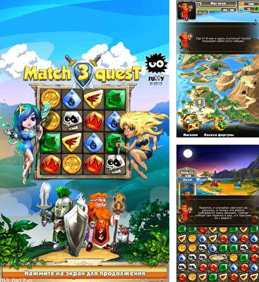 In addition to the game Asterix: Total retaliation for Android phones and tablets, you can also download Match 3 Quest for free.