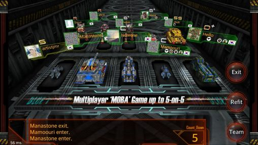 Metal combat arena screenshot 3