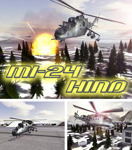 Mi-24 Hind: Flight simulator