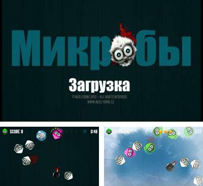 In addition to the game Break The Ice - Snow World for Android phones and tablets, you can also download Microbe Game for free.