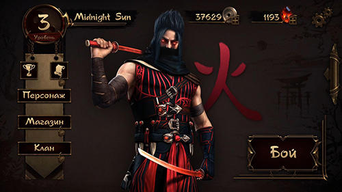 Midnight sun: 3d turn-based combat screenshot 1
