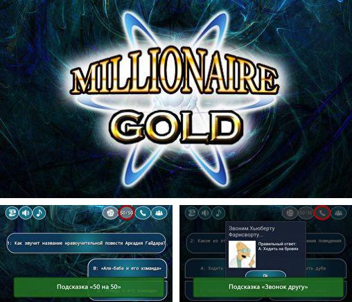 In addition to the game New Year quiz for Android phones and tablets, you can also download Millionaire gold for free.