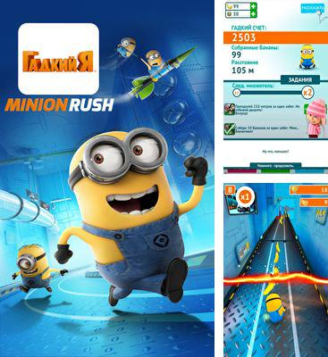 In addition to the game Sonic dash for Android phones and tablets, you can also download Despicable Me Minion Rush for free.