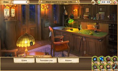 Mirrors of Albion HD screenshot 5