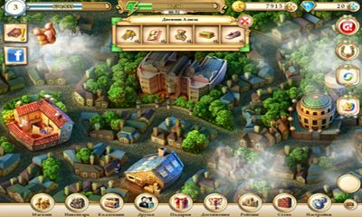 Mirrors of Albion HD screenshot 1