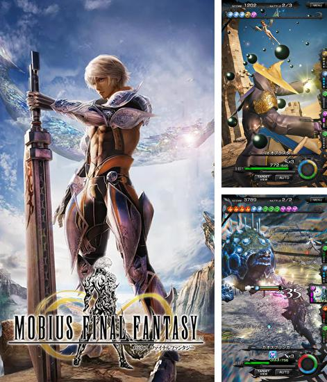In addition to the game CHAOS RINGS Ω for Android phones and tablets, you can also download Mobius final fantasy for free.