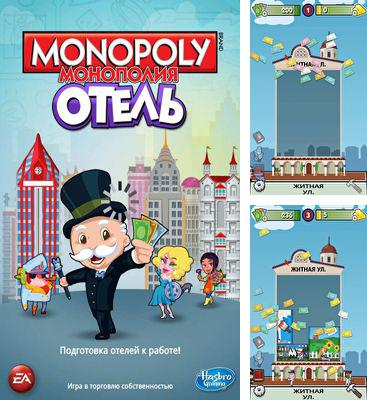 In addition to the game MONOPOLY Millionaire for Android phones and tablets, you can also download Monopoly Hotels for free.
