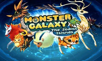 Monster Galaxy обложка